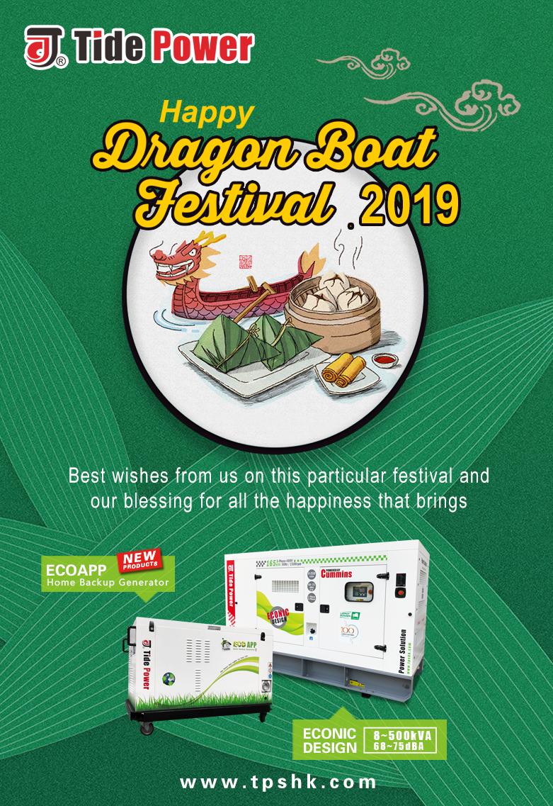 Fête du bateau dragon (1)